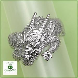 龍 ドラゴン ダイヤモンド リング 指輪 K10WG 宝石鑑別書付き 男女兼用 メンズ レディース|pendant