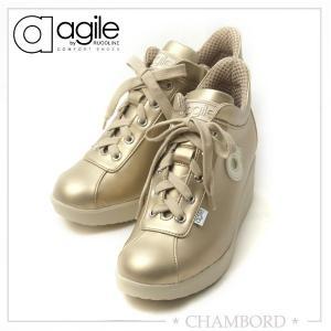 ルコライン スニーカー アージレ agile RUCO LINE 靴 CANTADORA マット つや消し ゴールド サイドファスナー付き agile-123GO|pendant