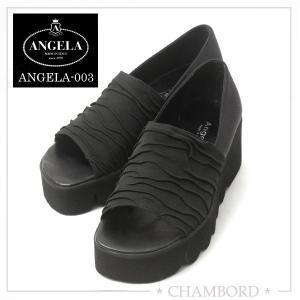 アンジェラ 靴 オープントゥ パンプス ANGELA-003 キャタピラー ソール|pendant