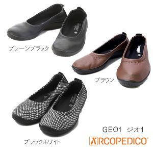 エリオさんの靴 アルコペディコ ARCOPEDICO バレリーナ ジオ1 ブラックホワイト /プレーンブラック /ブラックフィギュア  サイズ交換・返品不可|pendant