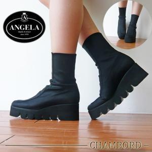 アンジェラ 靴 ストレッチ ショート ブーツ キャタピラ ソール ANGELA-019 ブラック/ブラウン|pendant