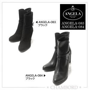 アンジェラ 靴 ANGELA ショート ブーツ レザーNo.084 /スエードNo.083 ブラック 本革 ブーツ サイドファスナー付き|pendant
