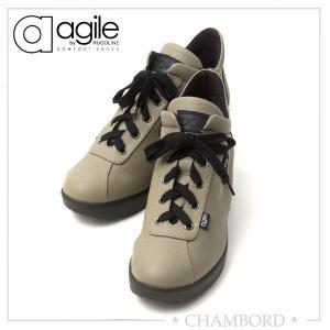 ルコライン アウトレット スニーカー アージレ agile RUCO LINE 靴 TOP GARDA  レザー調合皮 ベージュ ファスナー付き agile-130BE|pendant