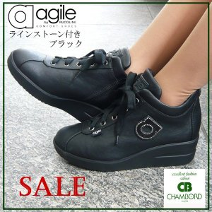 ルコライン アウトレット スニーカー アージレ agile RUCO LINE 靴 TOP GARDA  レザー調合皮 ブラック/ダークグレー ファスナー付き agile-130BK/DGY|pendant