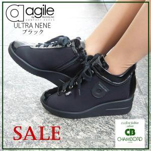 ルコライン アウトレット RUCO LINE agile アージレ 靴 ULTRA NENE  エナメル調×ストレッチ素材 ブラック/カーキ agile-131BK/KAKI|pendant