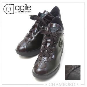ルコライン アウトレット スニーカー アージレ agile RUCO LINE 靴 DRILLAK J エナメル調流線型押し ブラウン 茶 ファスナー付き agile-132BR|pendant