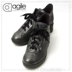 ルコライン アウトレット スニーカー アージレ agile RUCO LINE 靴 TEJUS METAL メタリック ブラック サイドファスナー付き agile-134BK|pendant