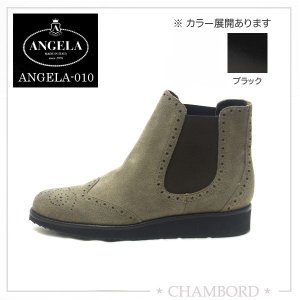 アンジェラ 靴 スエード サイドゴア ショート ブーツ ANGELA-010 アッシュベージュ パンチング|pendant
