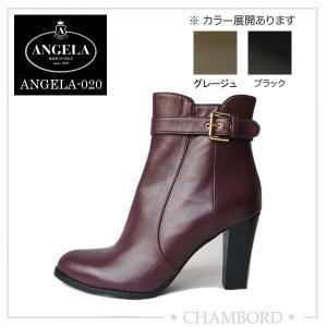 アンジェラ 靴 レザー ショート ブーツ ANGELA-020 本革 アズキ色(ボルドー) サイドファスナー付き|pendant