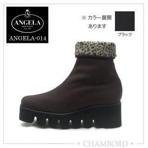アンジェラ 靴 ストレッチ ショート ブーツ キャタピラ ソール ANGELA-014 ブラウン 茶色 アニマル柄|pendant
