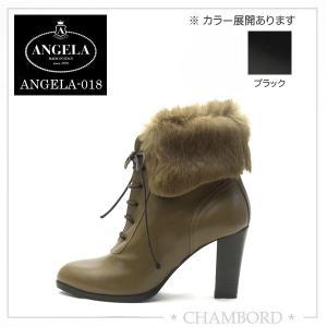 アンジェラ 靴  毛皮/ レザー ショート ブーツ ANGELA-018 グレージュ 本革 ファー|pendant