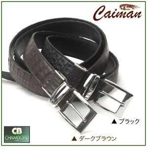 カイマン ( ワニ革 )ベルト メンズ 紳士用 本革 ベルト ブラック/ ダークブラウン|pendant