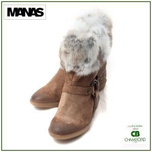 マナス MANAS リングベルト ファー ショートブーツ  ブラウン  (MANAS-062)|pendant