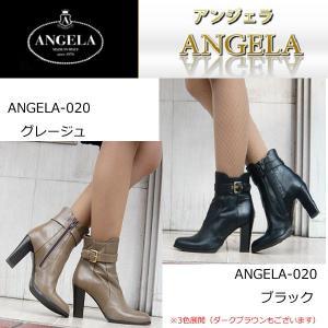 アンジェラ 靴 レザー ショート ブーツ ANGELA-020 本革 ブラック /グレージュ サイドファスナー付き|pendant
