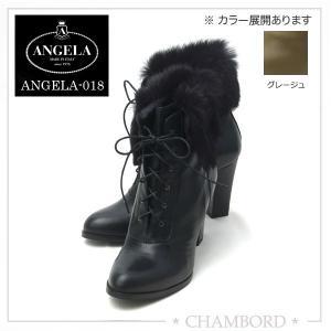 アンジェラ 靴  毛皮/ レザー ショート ブーツ ANGELA-018 ブラック 本革 ファー|pendant