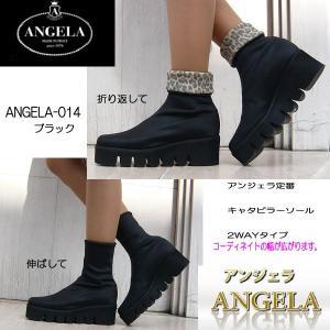 アンジェラ 靴 ストレッチ ショート ブーツ キャタピラ ソール ANGELA-014 ブラック アニマル柄|pendant