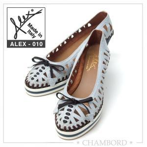アレックス ALEX 靴 本革 カットワーク ウェッジソール パンプス ライトグレー ALEX-010|pendant