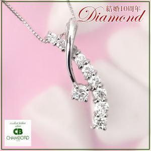 天然 ダイヤモンド ネックレス プラチナ ペンダント Pt 0.5カラット プレミアム エレガント スイートテン|pendant