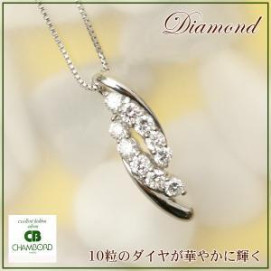 スイート メモリー  天然 テン ダイヤモンド ネックレス K10WG ホワイトゴールド 0.30ct エレガント スイートテン|pendant