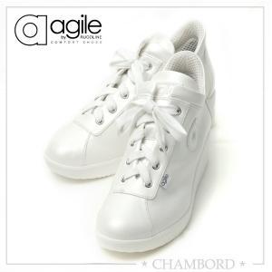 ルコライン スニーカー アージレ agile RUCO LINE 靴 CANTADORA マット(つや消し) ホワイト ファスナー無し agile-004WH|pendant