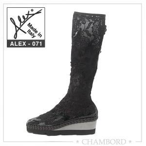 アレックス ALEX 靴 メッシュ/エナメル 春夏 ロングブーツ ALEX-071 ブラック イタリア製|pendant