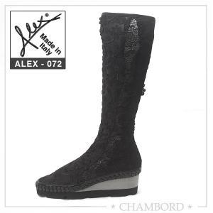 アレックス ALEX 靴 メッシュ ロングブーツ ALEX-072 ブラック イタリア製|pendant