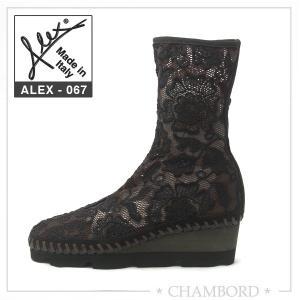 アレックス ALEX 靴 メッシュ ショートブーツ ALEX-067 ブラウン イタリア製|pendant