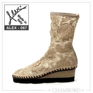 アレックス ALEX 靴 メッシュ ショートブーツ ALEX-067 ベージュ イタリア製|pendant