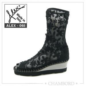 アレックス ALEX 靴 ストレッチ メッシュ 生地 ショートブーツ ALEX-068 オープントゥ ブラック イタリア製|pendant