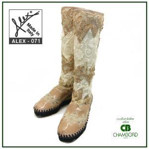 アレックス ALEX 靴 メッシュ/エナメル 春夏 ロングブーツ ALEX-071 ベージュ イタリア製|pendant