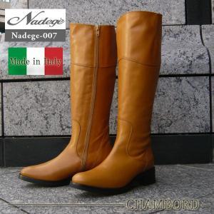 ナデージュ 本革 ブーツ サイドファスナー付 ロング ブーツ Nadege-007 キャメル レザー イタリア製|pendant