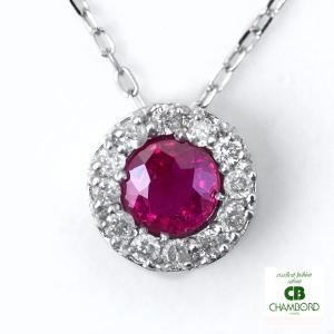 ルビー ネックレス ペンダント 天然 ダイヤモンド 取巻き 10金ホワイトゴールド K10WG|pendant