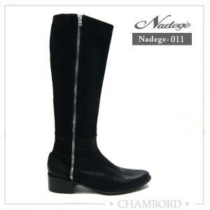 ナデージュ 本革 ブーツ ダブルファスナー付 ロング ブーツ Nadege-011 ブラック レザー|pendant