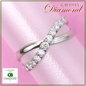 結婚 10周年 記念日 天然 ダイヤモンド リング プラチナ 指輪 Pt900/D:0.30ct 宝石鑑別書付き ウェーブ クロス スイートテン|pendant