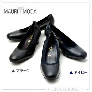 マウリモーダ MAURIMODA 靴 パンプス CINZIA SOFT ブラック /ネイビー イタリア製 M-001|pendant