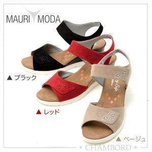 マウリモーダ MAURIMODA サンダル マジックテープ ベルト CINZIA SOFT  ベージュ レッド ブラック イタリア製 M-005|pendant