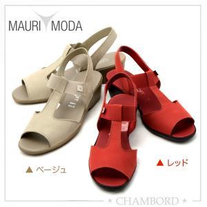 マウリモーダ MAURIMODA レザー サンダル Tストラップ CINZIA SOFT レッド ベージュ イタリア製 M-007|pendant