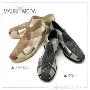 イタリア製 サンダル マウリモーダ MAURIMODA レザー 革靴 CINZIA SOFT グレー ベージュ M-008|pendant