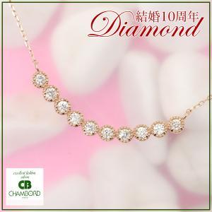ダイヤモンド ラインネックレス スイート メモリー 天然 ダイヤモンド ネックレス K18PG 0.20ct スマイル ネックレス スイートテン|pendant