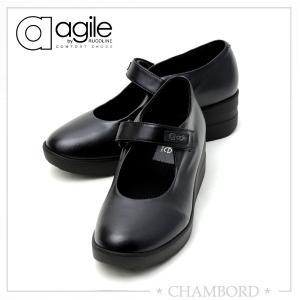 ルコライン アージレ agile RUCO LINE 靴 CANTADORA ブラック 黒 簡易 フォーマル ストラップ タイプ agile-227|pendant