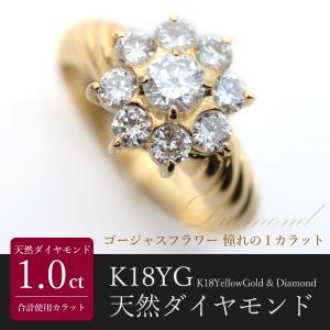 ゴールド ダイヤモンドリング 1カラット 18金 指輪 k18 リング D:1.03ct フラワーモチーフ 天然 ダイヤモンド リング|pendant