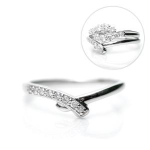 天然 ダイヤモンド リング プラチナ D:0.07ct エレガント指輪セットリング用0.07ctの方単品|pendant
