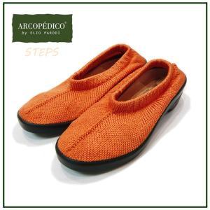 エリオさんの靴 ステップス STEPS オレンジ アルコペディコ ARCOPEDICO サイズ交換返品不可|pendant