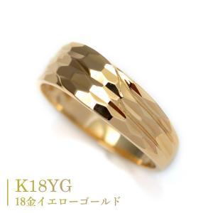 18金 リング k18 指輪 ゴールド 多面 カットリング ウェーブ ライン デザイン リング|pendant