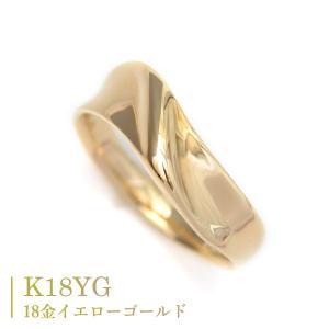 18金 リング k18 指輪 ゴールド V字 幅広 シンプル リング ウェーブ デザイン|pendant