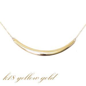 K18 スマイル ネックレス (大)約50cm 月形 アーチ ネックレス バーネックレス 18金 イエローゴールド K18YG /ホワイトゴールド K18WG スライド式長さ調節可|pendant