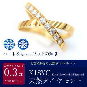 ハート&キューピッド  カット 天然 ダイヤモンド リング K18 D:0.30ct 18金 指輪|pendant