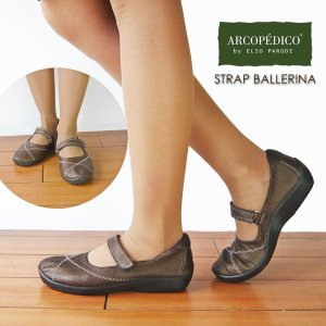 エリオさんの靴 アルコペディコ ARCOPEDICO  L15 ストラップ バレリーナ レッド ブラック ブロンズ サイズ交換・返品不可|pendant