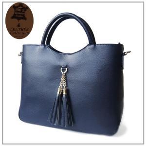 イタリア製 バッグ イタリアンカーフ タッセル付 2Way ハンドバッグ & ショルダーバッグ ネイビー|pendant