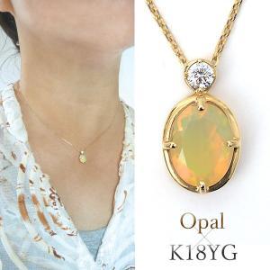 10月 誕生石 オパール ネックレス エチオピアオパール オーバルミックスカット 0.6ct ダイヤモンド ネックレス 一粒 D0.06ct ペンダント K18 pendant